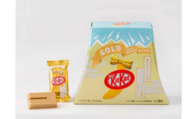 Take Home the Gold with New KitKat Packaging for the Olympics