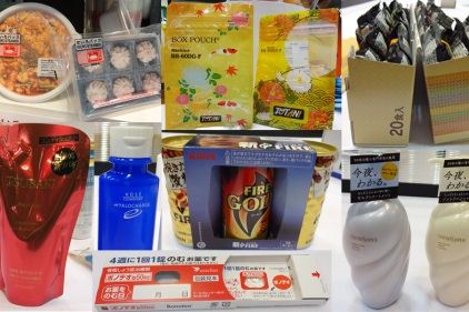 Japan Packaging Institute feature